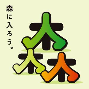 logo_mori