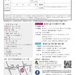 達人(新井氏)707-02