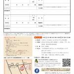 第3回達人から学ぶ「小菅氏」1205修正-02