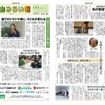 P1P2_v6_web_A3ヨコ