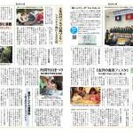 P3P4_v6_web_A3ヨコ