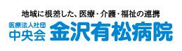 11_karimatsu