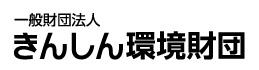 6_kinshin