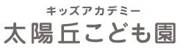 8_taiyo